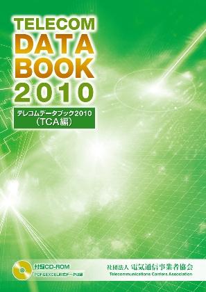 20101125.jpg