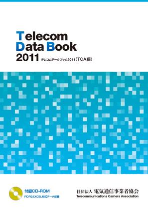 20111221.jpg