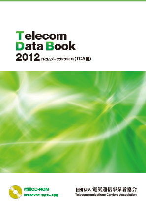 20130110.jpg