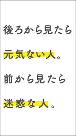 copy2.jpg