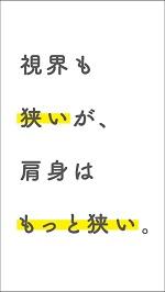 copy3.jpg